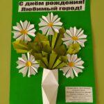 Соколова Елизавета_МБДОУ 55_Плоскостное оригами (1)